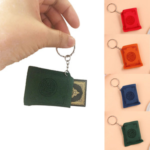 Image 1 - Mini Hồi Giáo Hồi Giáo ARK Kinh Quran Sách Móc Chìa Khóa Vòng Xe Túi Giấy Thật Có Thể Đọc Mặt Dây Chuyền Charm Hồi Giáo Trang Sức