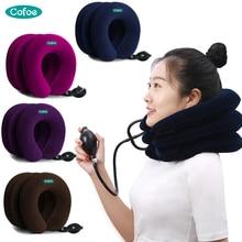 Cofoe поддержка шеи шейный корсет Тяговый воротник 3 слоя расслабляющий мягкий шейный рельеф тяговое устройство боль в спине плечо массажер