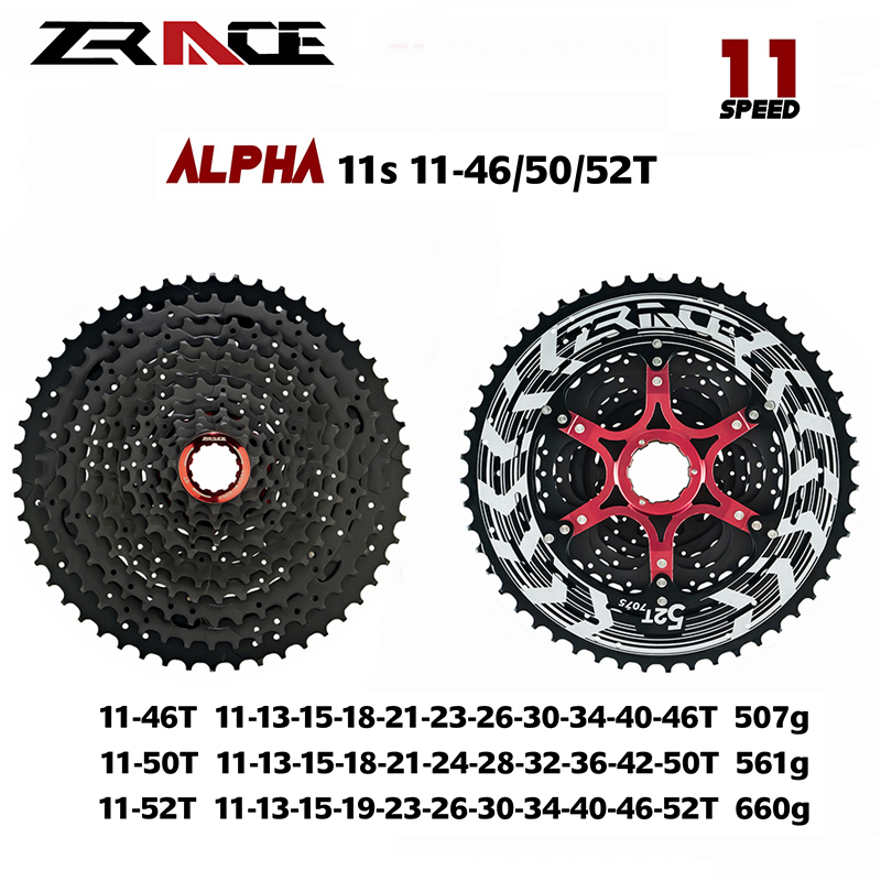 ZRACE Alpha Bicycle 11s Lightweight Cassette 11 Speed MTB Bike Ultra-light Freewheel 11-46T/50T/52T Compatible With 9-11s HUB