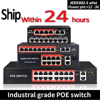 48V POE switch with standardized RJ45 port IEEE 802.3 af/at 4port /8port Network switch Ethernet with 10/100Mbps for POE cameras