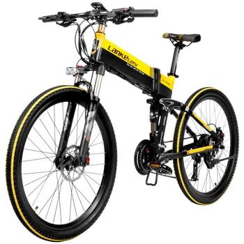 Bicicleta eléctrica plegable de 400W y 26 pulgadas, llanta ancha, velocidad máxima...