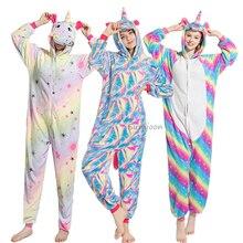 Пижама с аниме, пижама кигуруми, панда, Пижама для детей, одежда для сна для девочек, комбинезон для мальчиков, детский, взрослый, мужской, Onesie, единорог, зимняя одежда