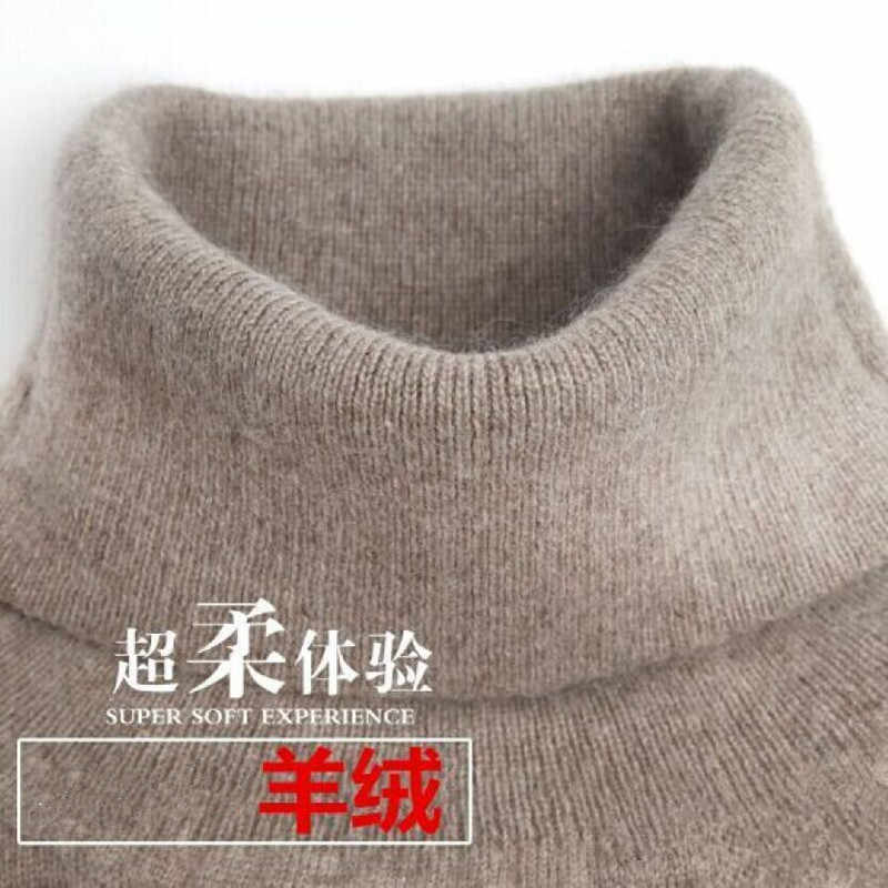 Winter Warm Turtleneck Basic Sweater for Women Cashmere Pullovers Solid Color Red Slim Lady's Sweater Female Black Bottom Jumper