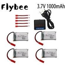 (JST) 3.7V 1000mAh 25c Lipo Bateria e Carregador Set Para HQ898B H11D H11C H11WH T64 T04 T05 F28 F29 T56 T57 Zangão RC Peças