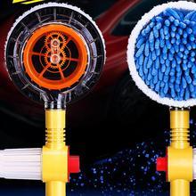 Myjnia samochodowa pędzel wodny automatyczny samochodowy obrotowy szczotka do mycia domu przenośny czyścik samochodowy szczotka do mycia samochodu tanie tanio CN (pochodzenie)
