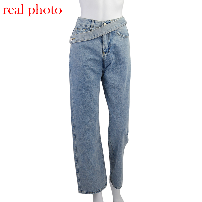 Cryptographic Casual Fashion Straight Denim High Waist Jeans Women Pants Fall Winter 2020 Harajuku Boyfriend Jeans Loose Bottom 4