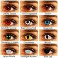 Разноцветные линзы Аниме Косплей Шаринган, цветные линзы для глаз, косметика для глаз, линзы белого, серого, Красного тона, увеличивающие гл...