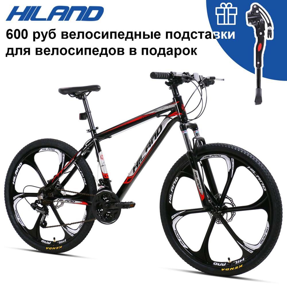 Hiland 26 Polegada quadro de aço mtb 21 velocidade bicicleta mountain bike com shifter saiguan e freio a disco duplo