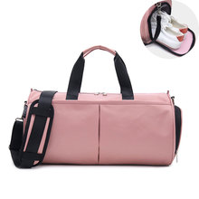 Multifunction Travel Luggage Bags Women Waterproof Dry Wet Sport Yoga Duffel Crossbody Bag Men Large Gym Weekend Handbags S063