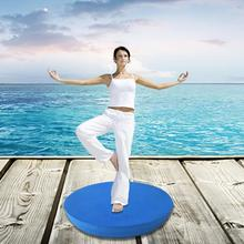 Yoga Pad Durable Cushion Foam Board Balance Gym Fitness Exercise Mat Women Workout yoga pads