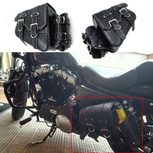 PU Leather Motorcycle Left Right Saddle Bags Black Tool Storage Bag Bottle Hold For Harley Sportster