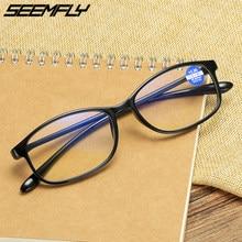 Homens Mulheres Óculos de Leitura Seemfly Anti Luz Azul Ampliação Eyewear Óculos Para Presbiopia Dioptria + 150 + 200 + 250 + 300 TR90