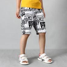 Детские брюки Летние черные/белые фотобрюки детские для мальчиков