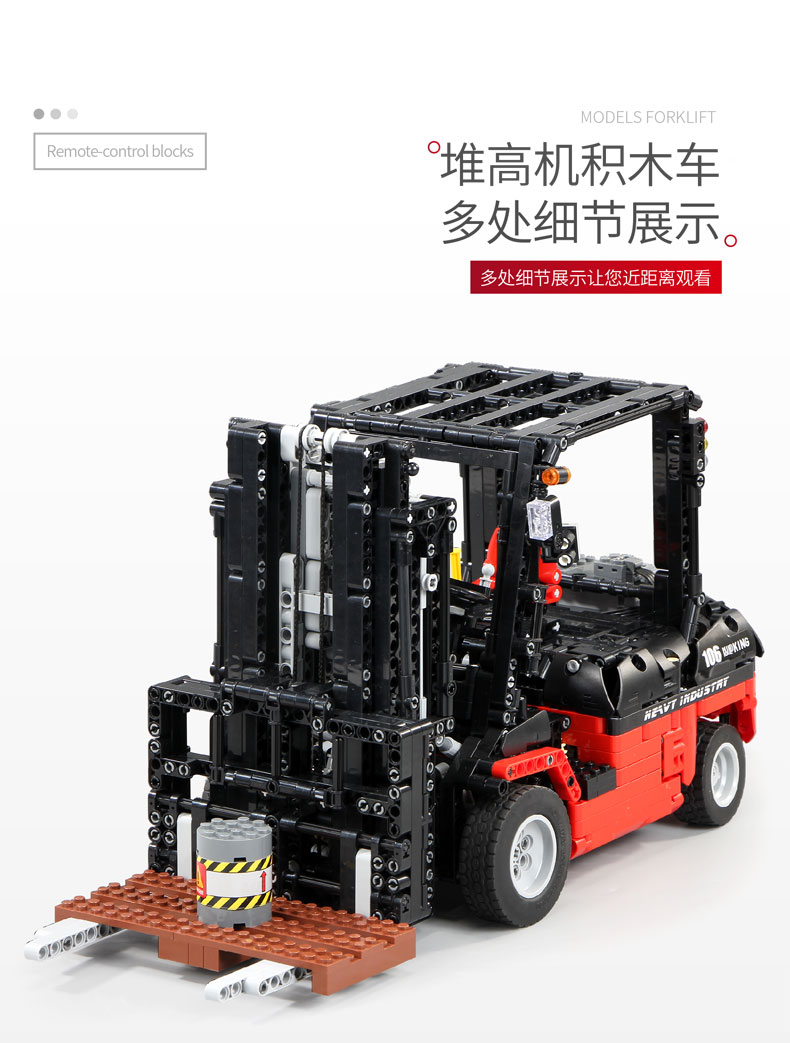 MOULD KING Compatible 13106 Technic RC Forklift Mk II Truck Building Block 10