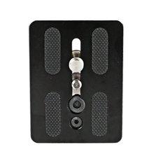 717 Professional Quick Loading Board Gimbal Board Camera Tripod Quick Disassembly Board Accessories