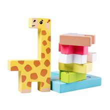 High Quality New 1Set 3D Wooden Animal Jigsaw Puzzles Toys for Children Kids Baby Educational Toy Gifts