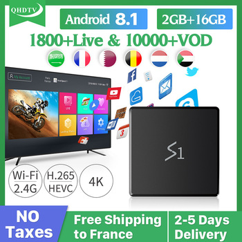 Leadcool S1 Iptv France 2G 16G Android 8.1 Tv Box 1 Year QHDTV Iptv Arabic Belgium Morocco French Netherlands no app included