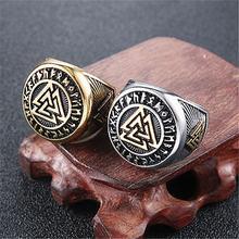 Мужское кольцо valknut из нержавеющей стали амулет викинга в