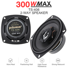 1 Piece 4 Inch 300W 2-Way Car HiFi Coaxial Speaker Vehicle Door Auto Audio Music Stereo Full Range Frequency Speakers 2020