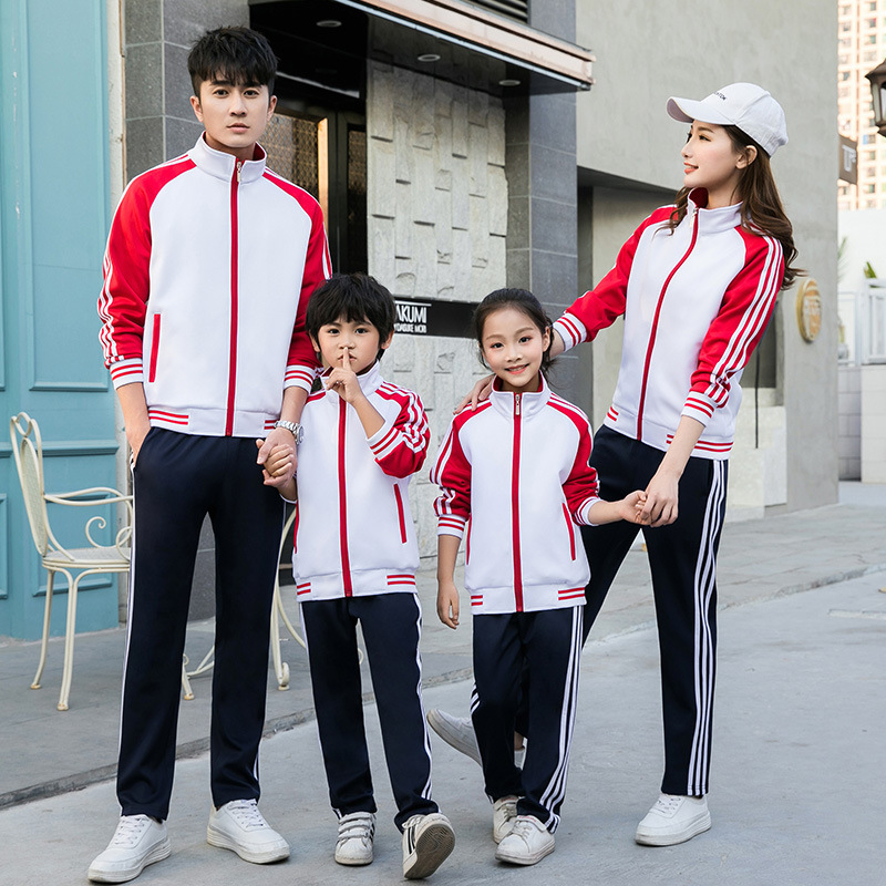 2020 Spring And Autumn Parent And Child Groups Sports Clothing Set Three-piece Set Long-sleeved Coat Men And Women School Unifor
