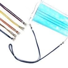 Ожерелье маска женское плетеное вручную 4 цвета