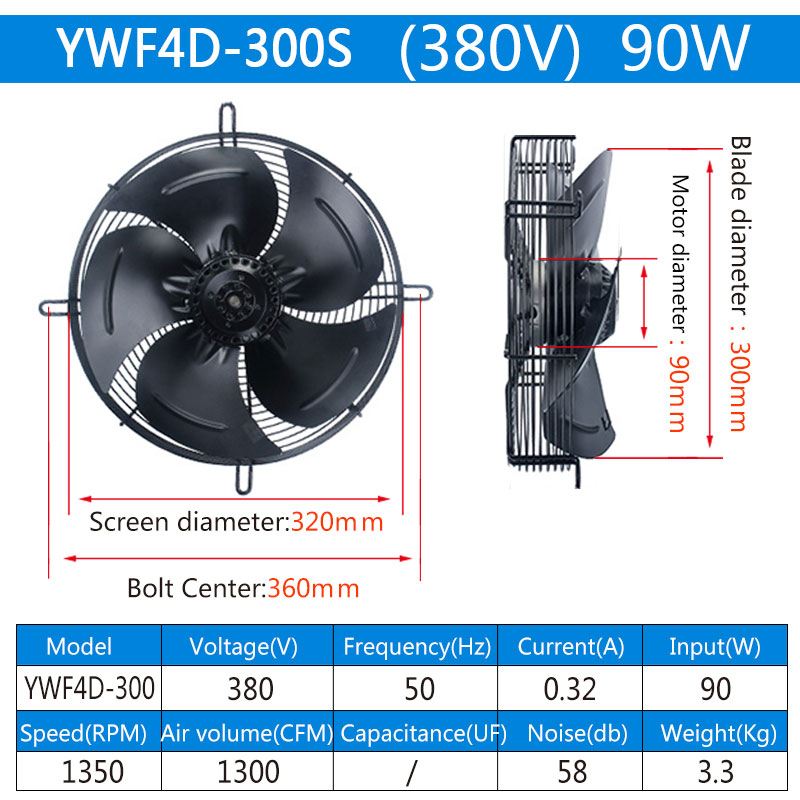 85/90W External rotor axial fan YWF4E/4D-300S condenser fan 220/380V