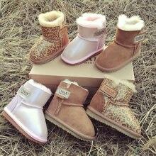 Детская зимняя обувь для мальчиков и девочек зимние сапоги из