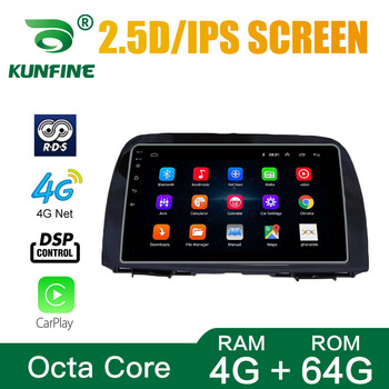 Car Radio For Mazda CX-5 2015-2017 Octa Core Android 10.0 Car DVD GPS Navigation Player Deckless Car Stereo Headunit image