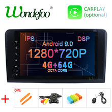 Android 9.0 4G 64G car GPS For Mercedes Benz ML GL W164 ML350 ML500 GL320 X164 ML280 GL350 GL450 radio stereo navigation NO DVD(China)