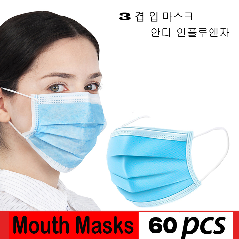 50 Pcs 4-Ply Disposable Dustproof Face Mouth Masks Anti PM2.5 Anti Influenza Nonwoven Elastic Mouth Soft Breathable Face Mask