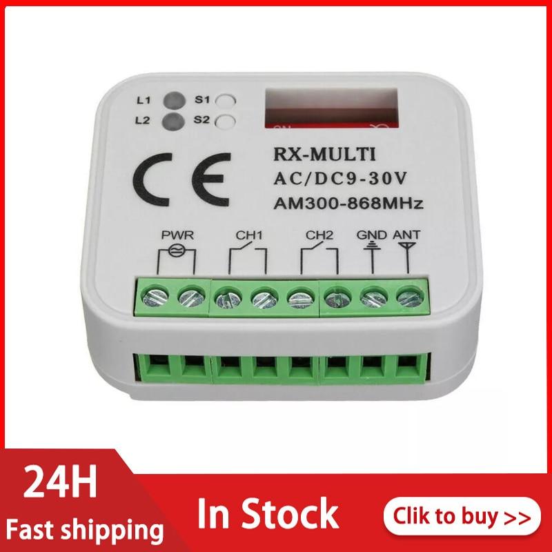Приемник переключателя дистанционного управления 433 МГц 868 МГц 390 МГц RX многочастотный приемник 9-30 В переменного/постоянного тока 300-868 МГц п...