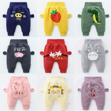 Newborn Baby Clothes Cartoon harem pants high waist pants Baby boy Pants Boys Girls Cotton PP Trousers Toddler Baby Boy Bottoms