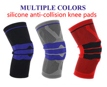 Free Shipping Silicone Nylon Knee Pads Football Basketball Knee Protector Kneepad Sports Support Knee Sleeve Knee Brace Support