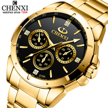 CHENXI Lovers Quartz Watches Women Men Gold WristWatches Top