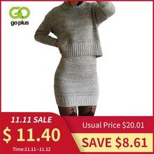 Winter Knitted Womens Suit Two Piece Skirt Set Women Clothes Ropa Mujer Conjunto Feminino Conjuntos De Mujer Vetement Femme