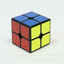 Корона Звезда Знаки м Магнитный второго заказа, Магический кубик, демон состояние Корона 2-заказ Игра Стразы «Кубик Рубика» гладкая Развивающие детские к