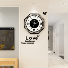 New MEISD Geometric Rhombus Nordic style Wall Clocks Modern Design Living Room Home Decor Fashion Original Free Shining