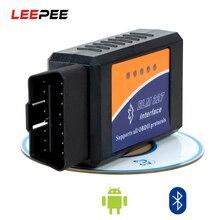 LEEPEE עבור אנדרואיד Bluetooth ELM327 OBDII אוטומטי אבחון כלי EML327 V2.1 OBD2 קוד קורא OBD2 רכב אבחון כלי סורק