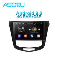 Asottu NI603 android 9.0 PX6 car dvd for Nissan X Trail XTrail T32 Qashqai J12013 2017 year radio car multimedia gps navigation