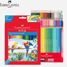 FABER-CASTELL Paint Colored Pencil Set Professional Drawing Doodle Sketch Pencil for Student Creative Stationery Art Supplies faber castell 12 24 36 48 72 color watercolor pencil painting special paint pencil drawing sketch color pencil student supplies