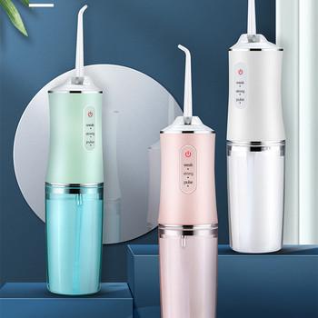 240ML irygator doustny USB akumulator Flosser irygator wodny przenośny Dental strumień wody pod ciśnieniem Floss zęby Cleaner Waterflosser z 4 dyszami tanie i dobre opinie CN (pochodzenie) Elektryczny irygator do jamy ustnej dla dorosłych ZHJ0135 Electric White Pink Green 1000mah 80-120PSI