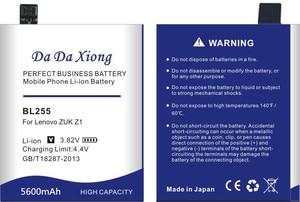 Image 5 - Da Da Xiong 5600mAh BL 255 BL255 Batterie für Lenovo ZUK Z1 Batterie