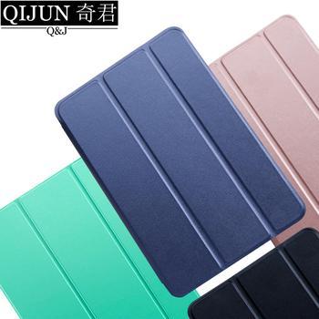 Чехол для планшета Huawei MediaPad T3 10, 9,6 дюйма, кожаный чехол с функцией смарт-сна, трехслойный чехол с подставкой, Твердый чехол для телефона, чехо...