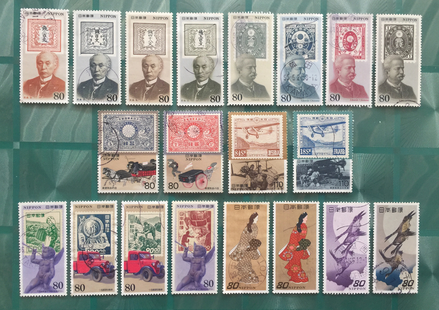20Pcs/Set Japan Post Vintage Stamps on Stamps Used Post Marked Postage Stamps for Collecting C1458-C1477(China)