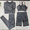 4PCS Grey set