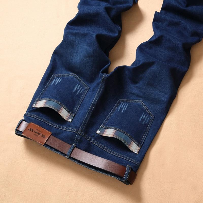 Men's JEANS Students' Pencil Pants Casual Pants BOY Trousers