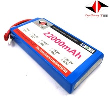 7.4V 25C 22000mAh 2S Lipo Battery For RC Boat Car Truck Drone Helicopter Quadcopter Airplane UAV 22 2v 5000mah 25c 30c 35c 40c 60c 6s lipo battery for rc boat car truck drone helicopter quadcopter airplane uav