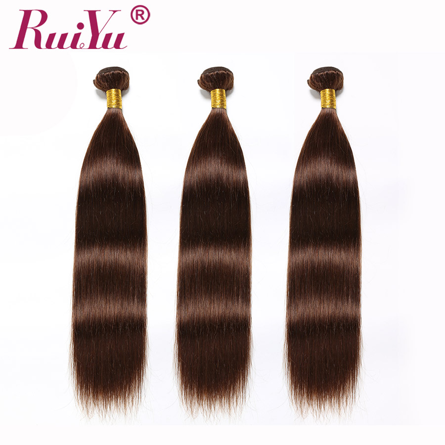 Straight Hair Bundles With Frontal Brazilian Hair Weave Bundles Light Brown Colored Lace Frontal With Bundles RUIYU Non Remy