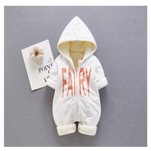 2019 New Baby One Piece Winter Children Clothes Cute Super Cute Trend Thickened Go Out Suit Babys Cotton Padded Clothes Hoodie(China)
