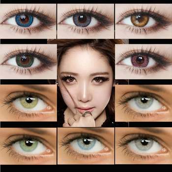 Veta Beautiful Pupil Color Contact Lenses Monthly Female Path 14.5mm Multicolor Party Cartoon Girl Decoration Cosplay Student image